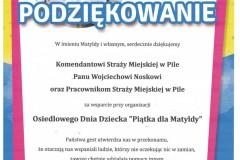 Skan_20200716-22
