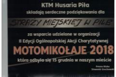 Skan_20200716-27