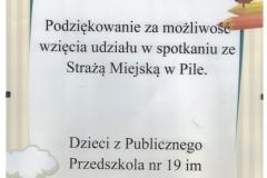 Skan_20200716-33