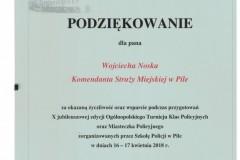 Skan_20200716-37