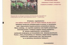 Skan_20200716-45