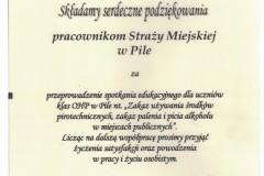 Skan_20200716-48