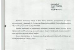 Skan_20200716-76