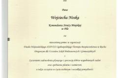 Skan_20200716-80
