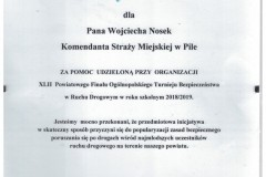 Skan_20200716-81